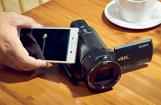 technologie NFC Sony FDR-AX53